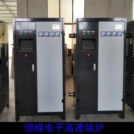 半导体电采暖炉 PTC半导体电锅炉 恒嵘科技