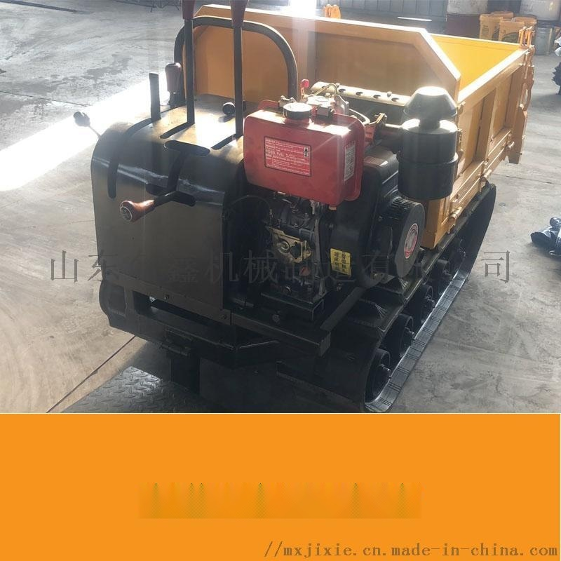 厂家直销混凝土运输履带车 果园农用履带拖拉机