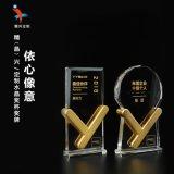 水晶奖杯 广州水晶奖杯刻字订制 颁奖奖杯