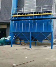 我厂主要生产搅拌站除尘器工业除尘器可定制尺寸