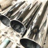 湖北201不锈钢焊管,304不锈钢装饰管报价