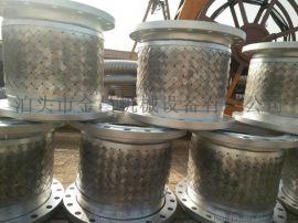 不锈钢金属软管生产厂家