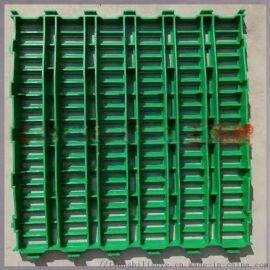 天仕利纯原料羊用高架床 羊用塑料漏粪床 塑料羊床
