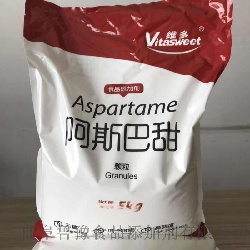 國內甜味劑阿斯巴甜生產量大的廠家