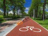 安徽滁州公园|透水路面|生态性透水混凝土价格