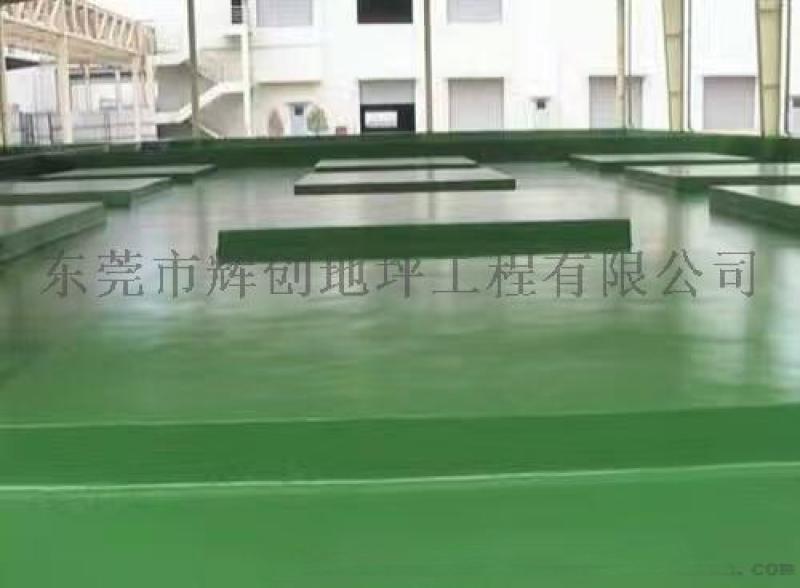 环氧树脂地坪漆,防腐环氧树脂地坪漆