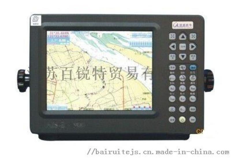 埃威AIS-B-900船载B级自动识别系统CCS