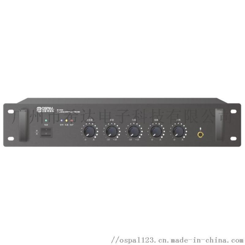 供应OSPAL欧斯派机架式IP网络广播适配器
