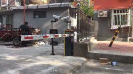 青岛自动起落杆厂家|青岛门禁升降杆安装|道闸供应