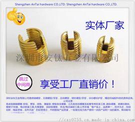 螺套,牙套,螺纹转接头,插销螺套,无尾螺套
