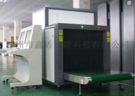 便携式X光机新款安检机
