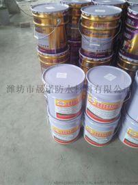 晋中晟诺911油性聚氨酯防水涂料屋面厂家直销价格