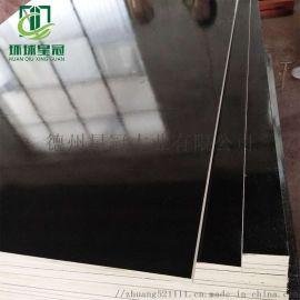 河北酚醛胶建筑模板黑木板足厚度工程多层板星冠