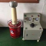 工频耐压试验装置 干式试验变压器