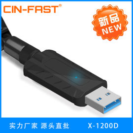 无线网卡1200M2.4/5.8G双频USB无线网卡WiFi接收发射器厂家可定制