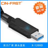 無線網卡1200M2.4/5.8G雙頻USB無線網卡WiFi接收發射器廠家可定制