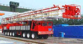钻机 修井机 车装钻机 橇装钻机 拖挂钻机 自走式钻机 南阳二机