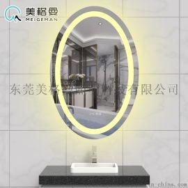 智慧鏡,橢圓鏡,浴室鏡,化妝鏡
