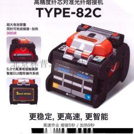 北京东北住友TYPE-82C干线光纤熔接机
