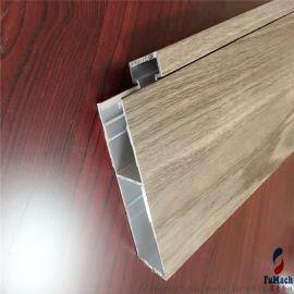 建筑铝型材6063 T5木纹方管铝型材