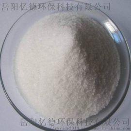 直销聚丙烯酰胺 工业污水处理絮凝剂