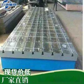 耐磨损铸铁焊接平板 T型槽平台