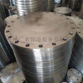 沧州广来 碳钢盲板 DN200 DN300