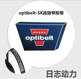 进口optibelt SK高效窄形三角带 欧皮特橡胶传动带