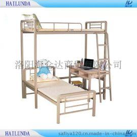 YH-096-04 钢制简约学生公寓床