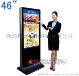 厂家直销46寸超薄圆角落地式广告机LD-4602-B 视频广告插播