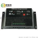 20A太阳能控制器电池板光伏太阳能发电系统控制器12v24v
