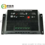 20A太陽能控制器電池板光伏太陽能發電系統控制器12v24v
