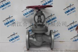 供应液化气  阀门J41N