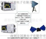 EMI測試    電磁相容預測|RE輻射干擾測試|開闊場輻射測試