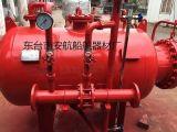 CCS船檢壓力式空氣泡沫比例混合裝置