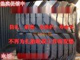 现货供应20装载机(铲车)实心轮胎16/70-20轮胎