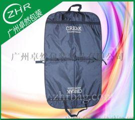 折叠拉链涤纶西装袋 丝印牛津布西装袋 对开尼龙袋