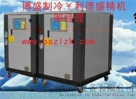 南京水冷式冷水机厂家¥南京水冷式冷冻机组厂家