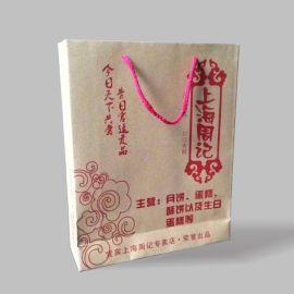 广安包装厂 纸箱厂 纸袋 手提袋印刷 纸箱 礼品盒 包装盒定制