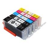 兼容佳能870/871墨盒用于canon MG5780/MG6880/MG7780打印机墨盒