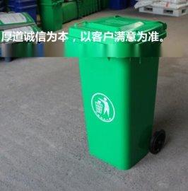石嘴山100升塑料垃圾桶