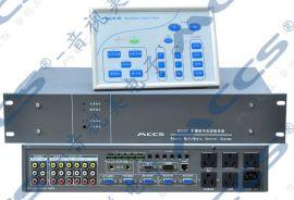多媒体中控M3550|电教中控系统|网络中控|多媒体中控|教学中控|中控