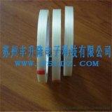 加密纖維膠帶 鋼板包紮膠帶