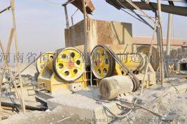 砂石破碎生产线 石料生产线采石场 破碎石头破碎机全套设备