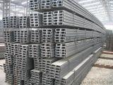 30a#槽鋼規格 300*85*7.5  價格優惠 最新報價 槽鋼銷售 熱軋槽鋼 鍍鋅槽鋼