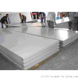 天津现货供应304不锈钢 304镜面板 装饰板材定制批发可加工