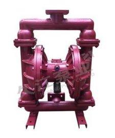 厂家供应 QBK/QBY3-10铸铁气动隔膜泵 往复泵 丁晴氯丁膜片