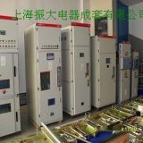 GGD配电柜低压配电箱,三防配电箱配电箱