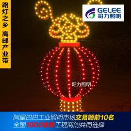 led灯杆造型灯新款led灯笼景观灯节日灯
