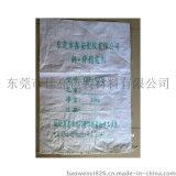 塑料編織袋包裝袋